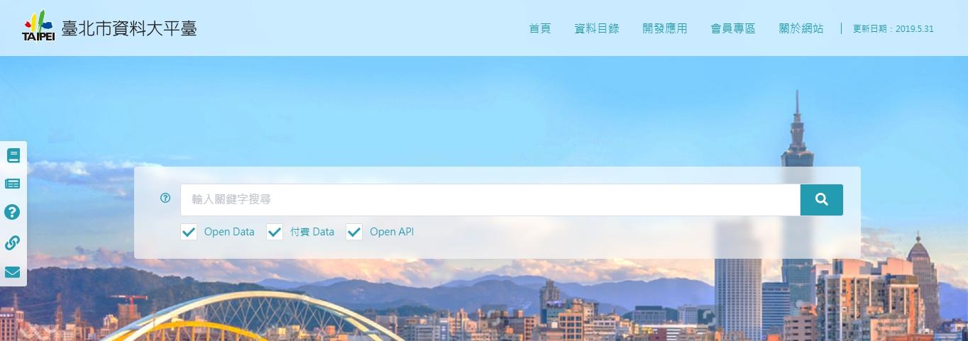 臺北市資料大平臺 Python